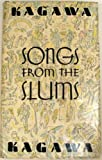 Songs from the slums,
