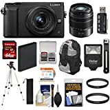 Panasonic Lumix DMC-GX85 4K Wi-Fi Digital Camera & 12-32mm & 45-150mm Lens (Black) 64GB Card + Battery + Cases + Tripod + Filters + Card Reader + Cleaning Kit