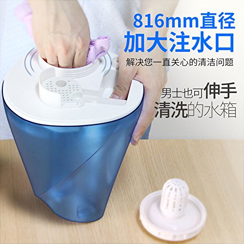 Jshq Humidifier Waterless Auto Shut-off Home mute bedroom mini washable humidifier baby baby dedicated air conditioning room, blue