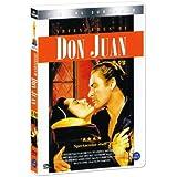 Adventures of Don Juan [All Region] [import]