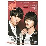TVガイド dan Vol.27