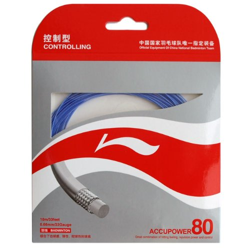 li-ning-accupower-80-badminton-strings-purple