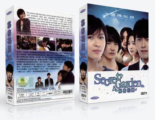 Secret Garden Korean Tv Drama Dvd NTSC All Region Korean/Mandarin Audio with English/Chinese Sub