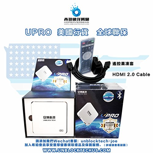 Hopeoverseas 2018 Latest Unblocktech U S  Licensed Upro I900 Model Gen4 Gen5  Os Version Ubox  With Hdmi 2 0 Cable And Remote Case  Hope Overseas An Authorized Distributor By Unblock Tech Tv Box Gen5