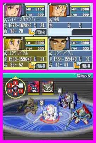 SD Gundam G Generation: Cross Drive [Japan Import]