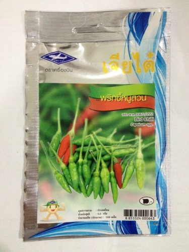 Amazon.com: Bird semillas de pimiento (Capsicum SPP.) Herb ...