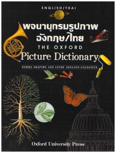 English Thai Dictionary Pdf