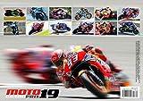 Moto Grand Prix 2019 Calendar