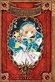 Cardcaptor Sakura: Master of the Clow, Book 4 by Clamp (2003-04-08)