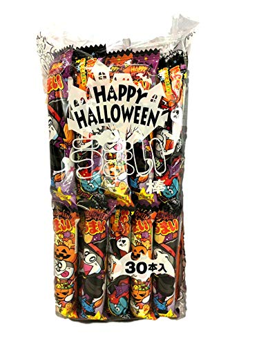 Ate Too Much Halloween Candy (Umaibo Japanese Junk Food Snacks Dagashi Halloween Package Corn Portage Flavor 30 in a)