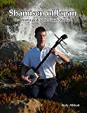 img - for Shamisen of Japan: The Definitive Guide to Tsugaru Shamisen book / textbook / text book