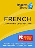 Software : Learn French: Rosetta Stone French - 12 month subscription