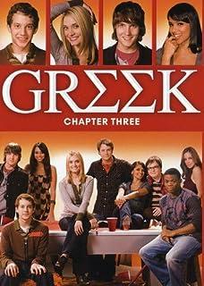 Greek season 3 dale had sex