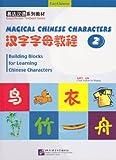 Magical Chinese Characters, Wendy Da and Steven Da, 7561915314