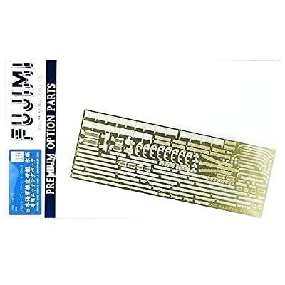 Photo-Etched Parts for IJN Aircraft Carrier Akagi 1/700 (Plastic model)