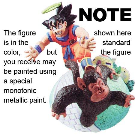 DragonBall Z Capsule Neo: Saiyan Returns! (1 Mini-figure of Goku & Oozaru in a 3-Star DragonBall Capsule) (Japanese Imported) (Dragon Ball Gt The One Star Dragon)