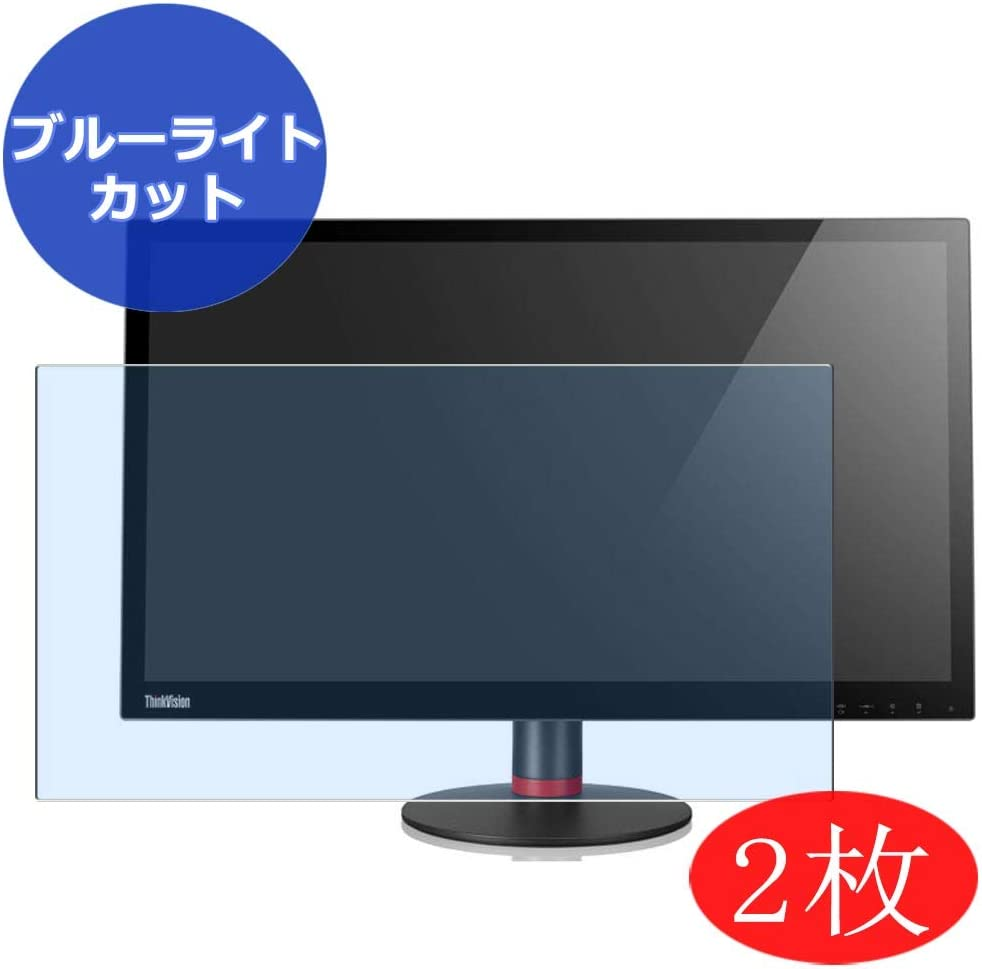 """【2 Pack】 Synvy Anti Blue Light Screen Protector for Lenovo thinkvision LI2041 20"""" Display Monitor Screen Film Protective Protectors [Not Tempered Glass]"""