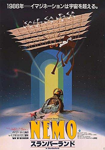 little-nemo-adventures-in-slumberland-authentic-original-29-x-405-movie-poster