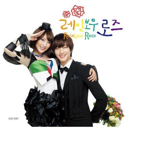 Price comparison product image ~Rainbow Rose~ OST (2CD) ()
