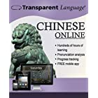 Transparent Language Online – Chinese – 12 Month Subscription for Mac [Online Code]