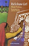 Front cover for the book Rickshaw Girl by Mitali Perkins