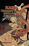 Country Delights - Kaiki: Uncanny Tales from Japan, Vol. 2