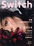 SWITCH vol.27 No3