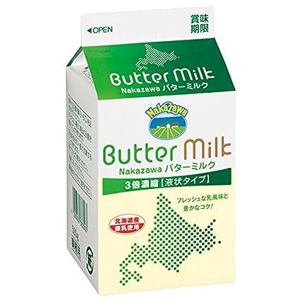 Amazon | 中沢乳業 Nakazawaバタ...