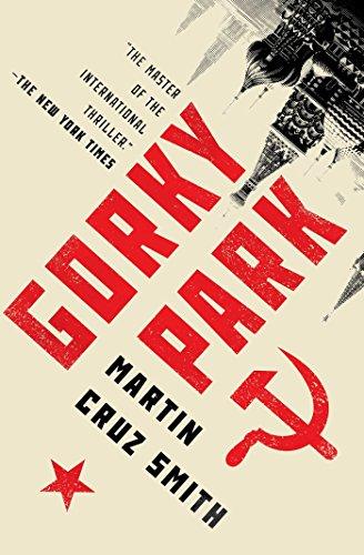 Gorky Park - Square Bay Park