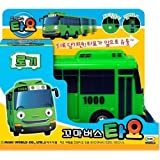 TAYO The Little Bus- ROGI -Korean Made TV Kids Animation Toy [Ship from South Korea]
