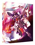 Animation - Gundam Build Fighters Try Blu-Ray Box 2 Standard Edition (3BDS) [Japan BD] BCXA-937