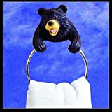 10'' Bear Hand Towel Ring Holder