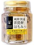 日新蜂蜜 純粋国産菩提樹はちみつ 130g