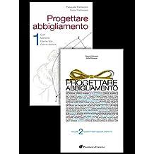 Progettare abbigliamento (Italian Edition)