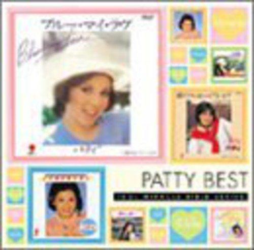 アイドルミラクルバイブルシリーズ Patty Best                                                                                                                                                                                                                                                    <span class=