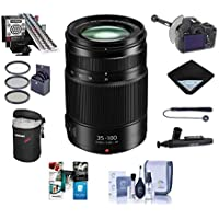 Panasonic LUMIX G X Vario 35-100mm f/2.8 II ASPH Lens for G Series Cameras - Bundle With 58mm Filter Kit, FocusShifter DSLR Follow Focus, LensAlign MkII Focus Calibration System, And More