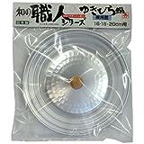16,18,20 cm for artisans Yukihira pot lid for combined use of metal Taniguchi sum (japan import)