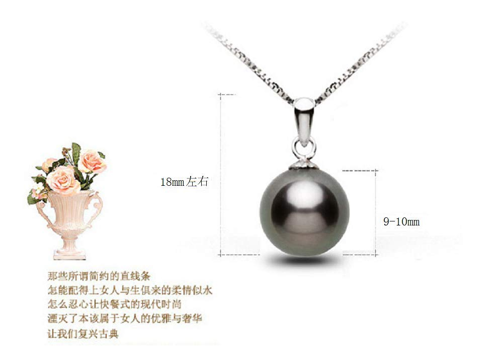 Lzz 925 Sterling Silver Tahitian Nanhai Freshwater Cultured Pearl Pendant Necklace Black Pearl Pendant Necklace 9-10 mm Round Pearl Pendant Ladies Necklace