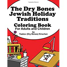 The Dry Bones Jewish Holiday Traditions  Coloring Book: For Adults and Children (Dry Bones Coloring Books)