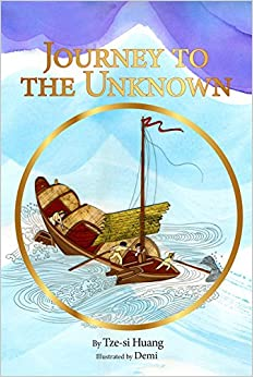 Book Journey to the Unknown