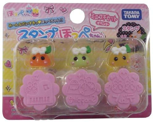Mini Petit set event stamp cheeks Chan (japan import)