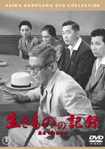 Japanese Movie - I Live In Fear [Japan DVD] TDV-25081D