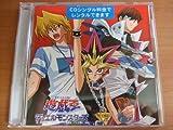 Yugioh Duel Monsters ed Theme: Eyes