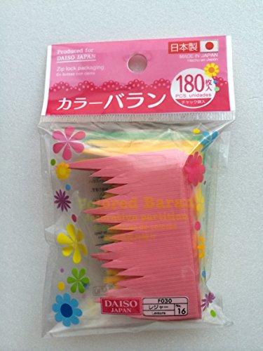 Sushi Bento Box Divider Decoration Color Grass