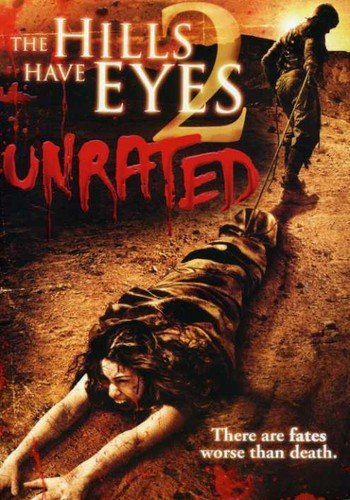 The Hills Have Eyes 2 (Unrated ()