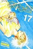 Ahiru no Sora Vol.17 ( Japanese Edition )