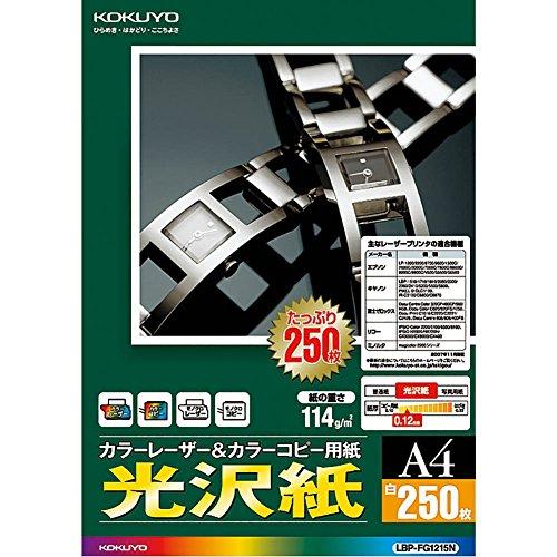A4 250 sheets LBP-FG1215 Kokuyo color laser and color copy paper glossy paper (japan import)
