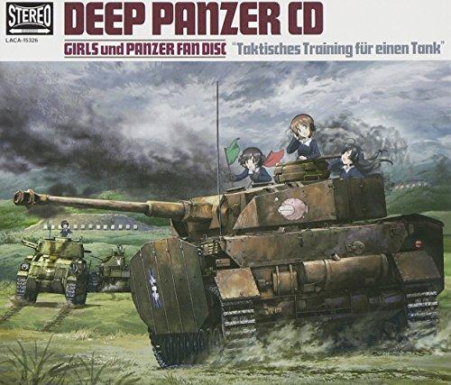 Is a Tv Anime Girls & Panzer Fan Disc Cd Deep Panzer Cd!