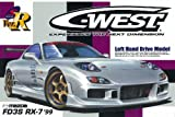 Aoshima #70 C-West RX-7 '99 (left hand drive) 1/24 39199