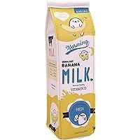 Fablcrew Trousse originale façon «carton de lait», en similicuir, organiseur de sac avec fermeture Éclair, pour bureau, fournitures scolaires 20*5*6 cm jaune